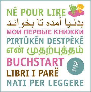 Karton/s mit 20 Buchstart-Paketen auf Deutsch